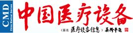 中国亚博体育下载app设备杂志